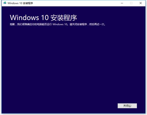 升级与 Linux 双引导的 Windows 10